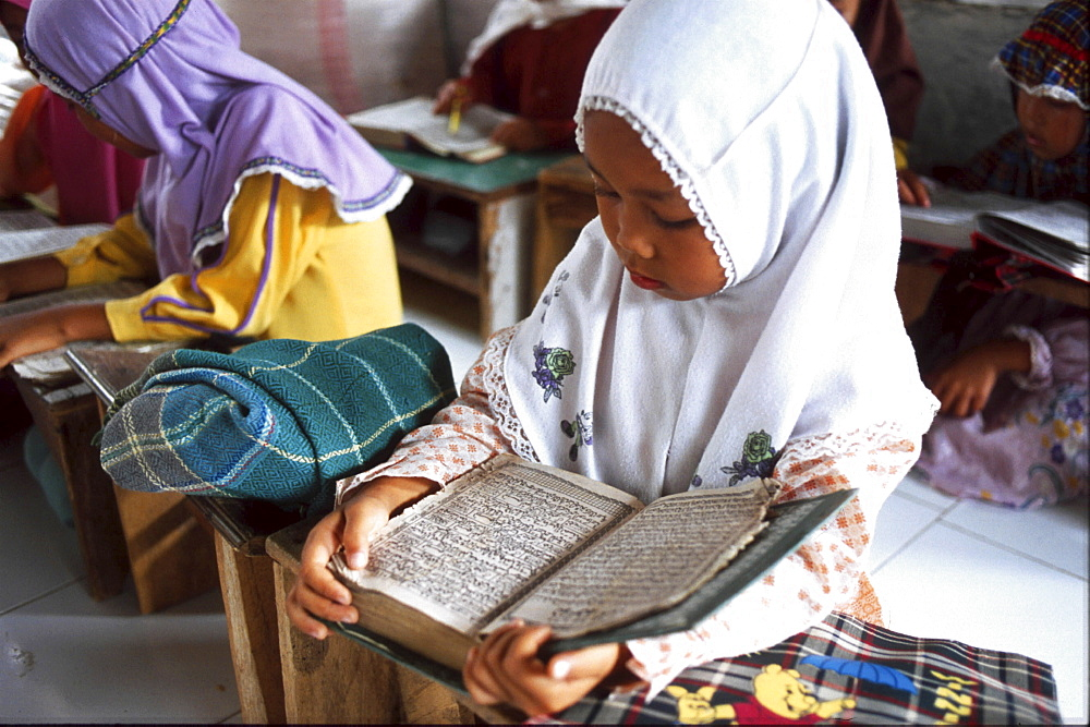 Education, indonesia. Mosque school in a village in east jav