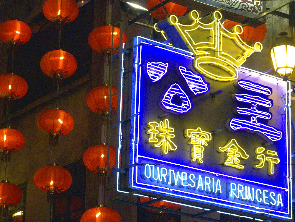 China chinese red lanterns and neon signs in macau