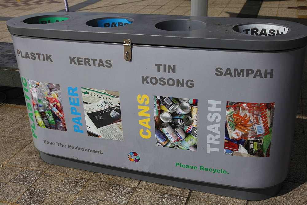 Recycling facilities in Bandar Seri Begawan, Brunei, Southeast Asia, Asia