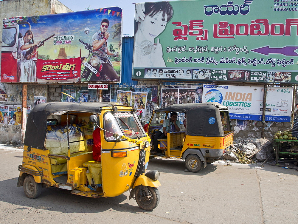 Motorbikes and scooters in Tamil Nadu, India, Asia