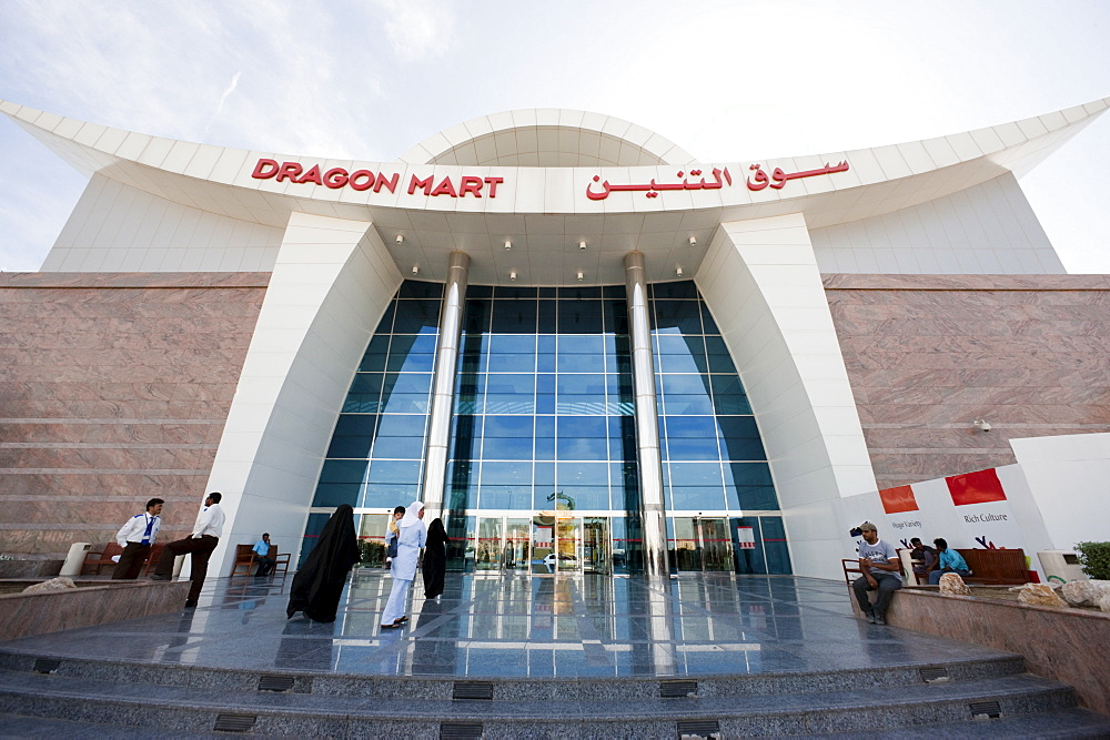 Dragon Mart, a giant market place for chinese goods in Dubai