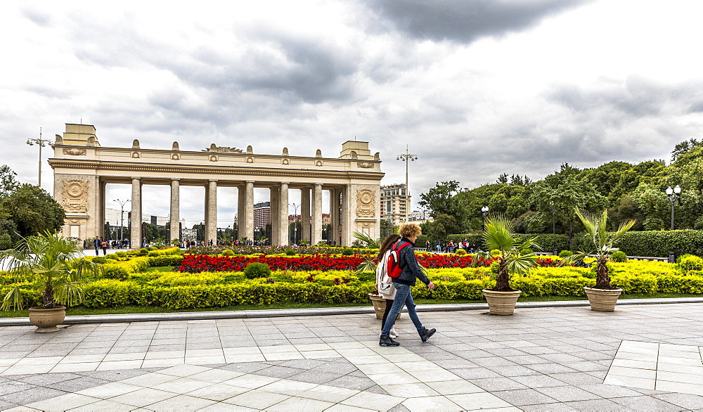 Gorky Park Museum, Gorky Park, Moscow, Russia, Europe - 1207-415