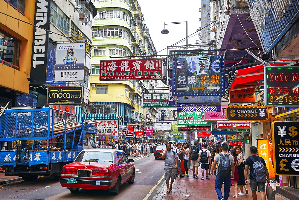 A busy street in Mong Kok (Mongkok), Kowloon, Hong Kong, China, Asia