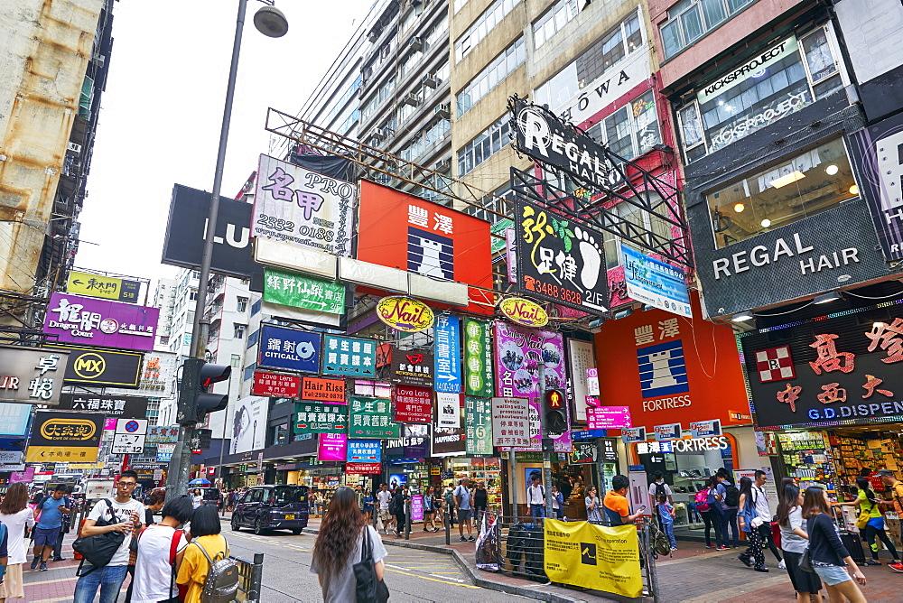 A busy street in Mong Kok (Mongkok), Kowloon, Hong Kong, China, Asia - 1226-530