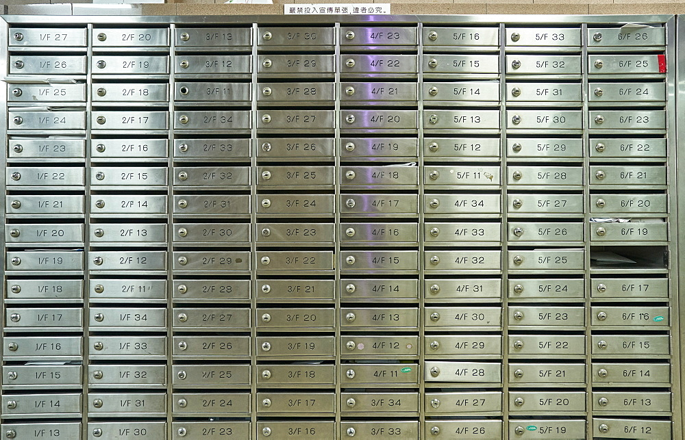 Post boxes in the foyer of an apartment building, Hong Kong, China, Asia