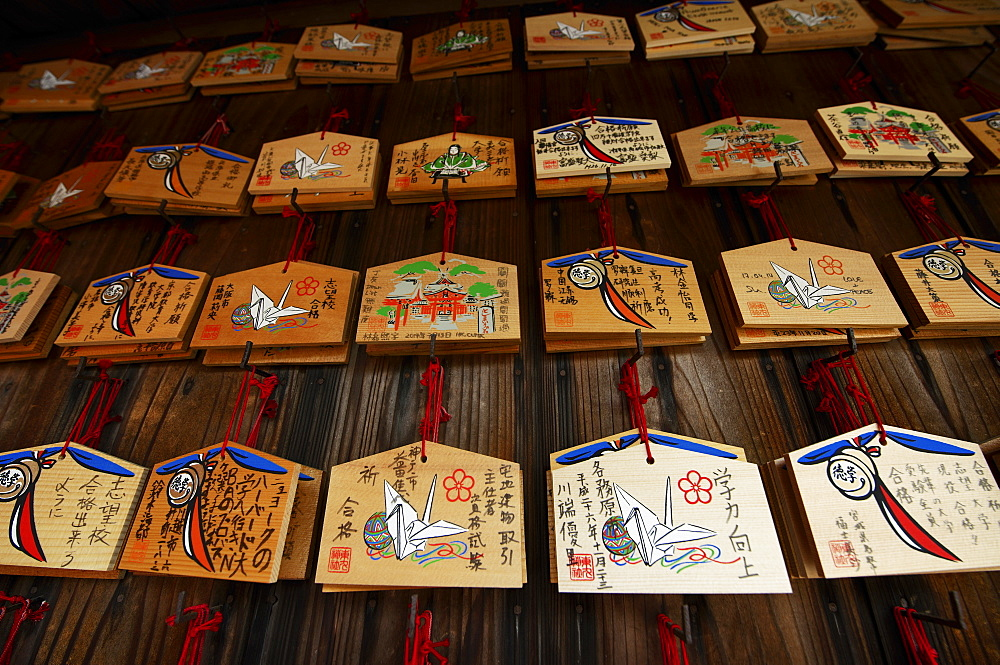 Ema votive offerings, Fushimi Inari shrine, Kyoto, Japan, Asia
