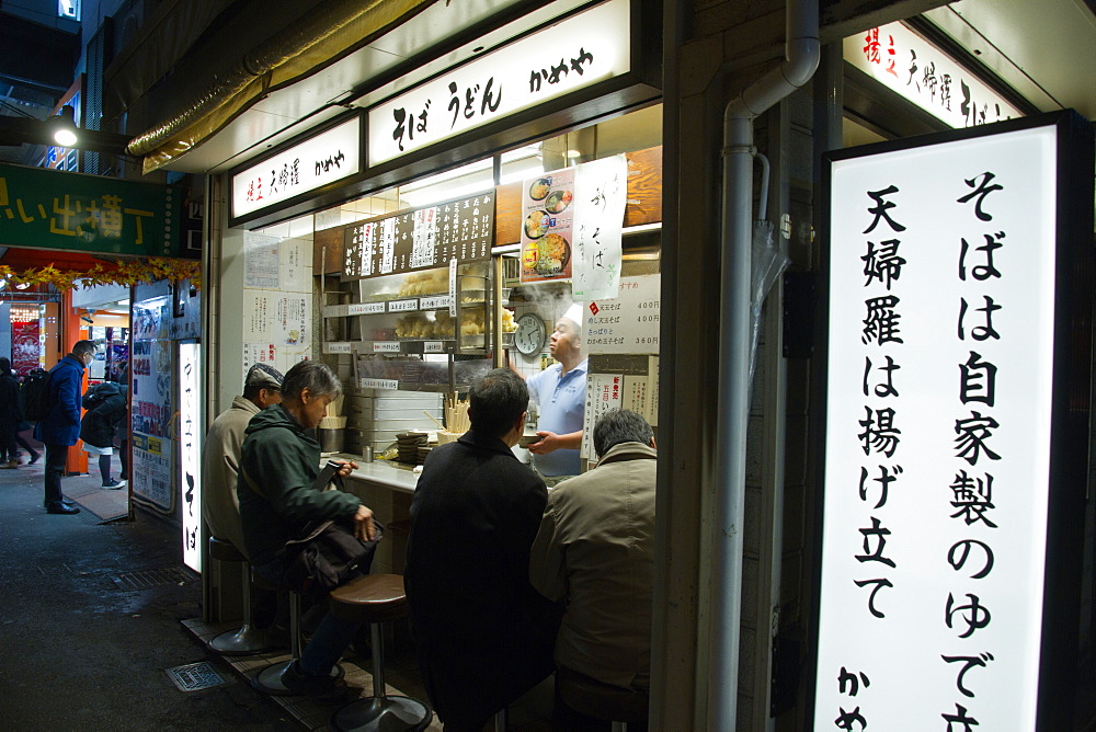 A yakatori (grilled bamboo skewered meat) restaurant of Shinjunku, Tokyo, Japan, Asia