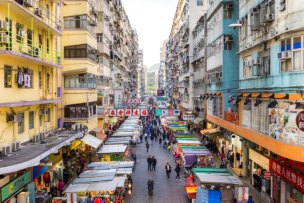 Fa Yuen Street Market, Kowloon, Hong Kong, China, Asia - 1272-246