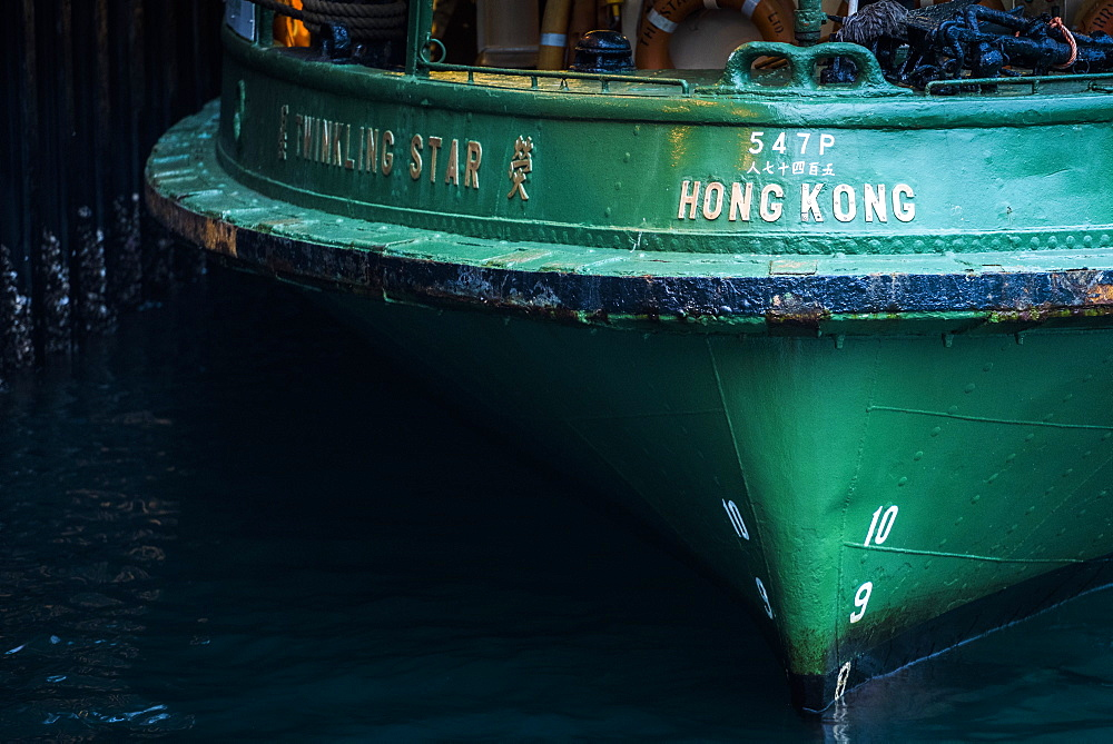Star Ferry between Hong Kong Island and Kowloon, Hong Kong, China, Asia - 1272-273