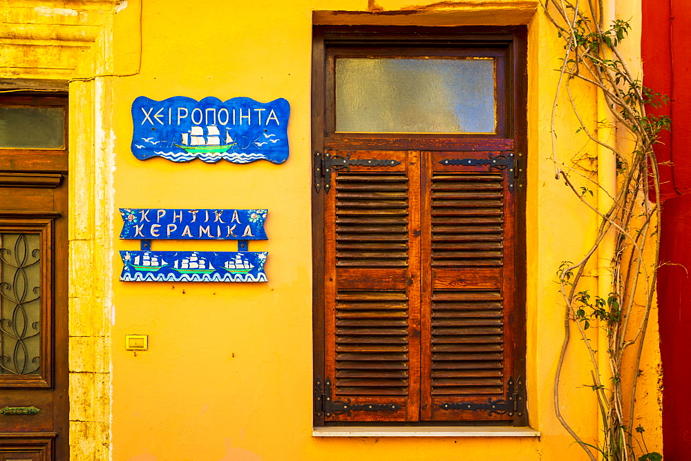 Shuttered window, Crete, Greek Islands, Greece, Europe