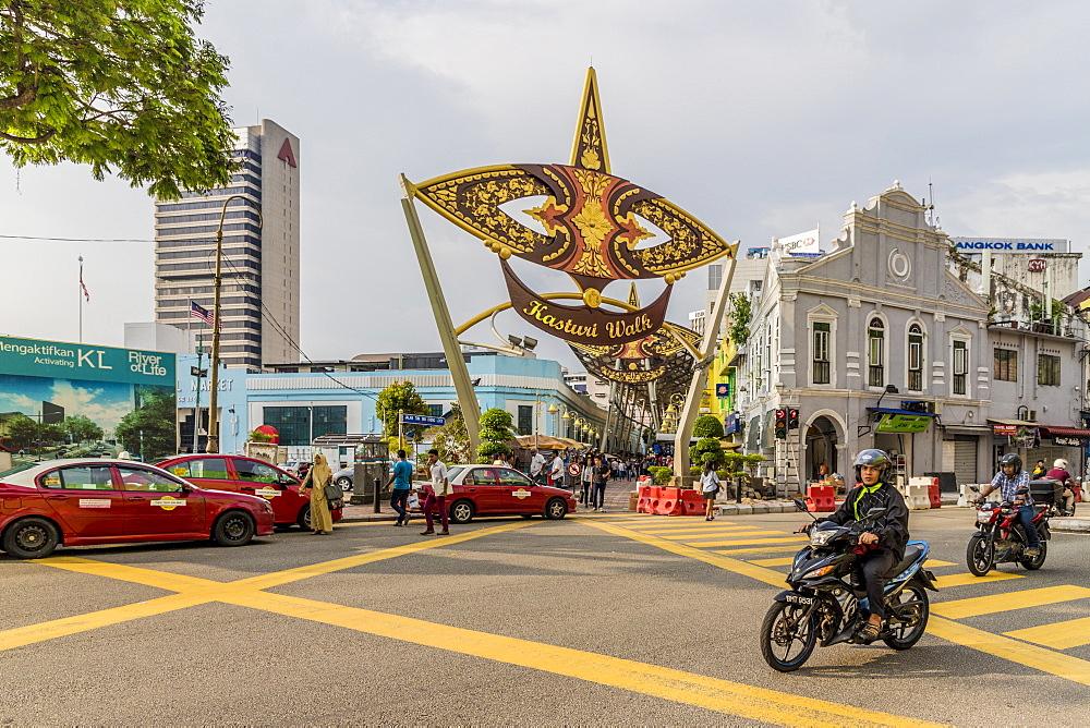 Kasturi Walk next to the Central Market in Kuala Lumpur, Malaysia, Southeast Asia, Asia - 1297-1043