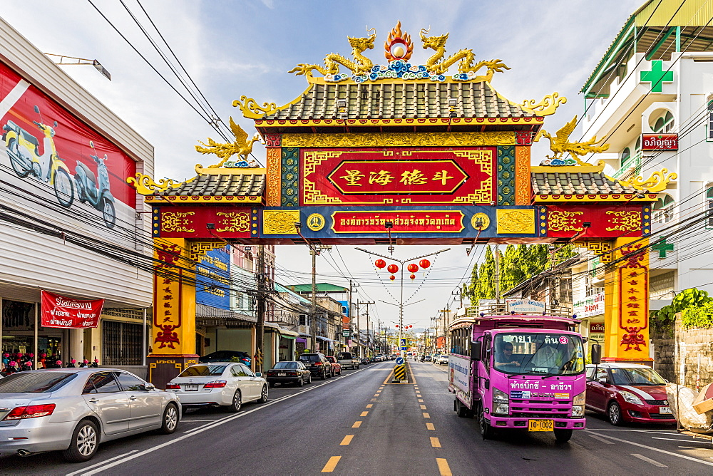 A colourful ornate entrance to Phuket Road in Phuket old town, Phuket, Thailand, Southeast Asia, Asia