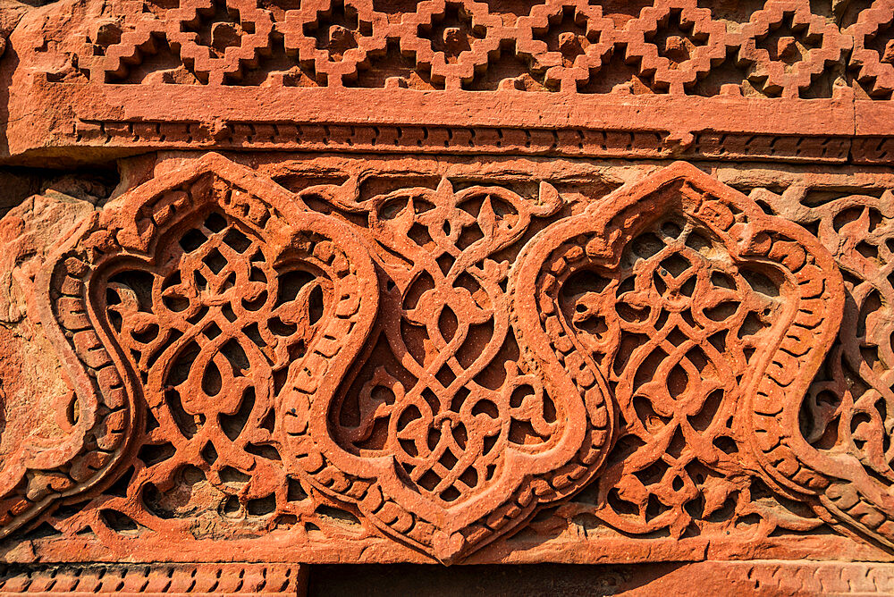 Detail, Qutub Minar, minaret and victory tower, UNESCO World Heritage Site, New Delhi, India, Asia - 1341-24
