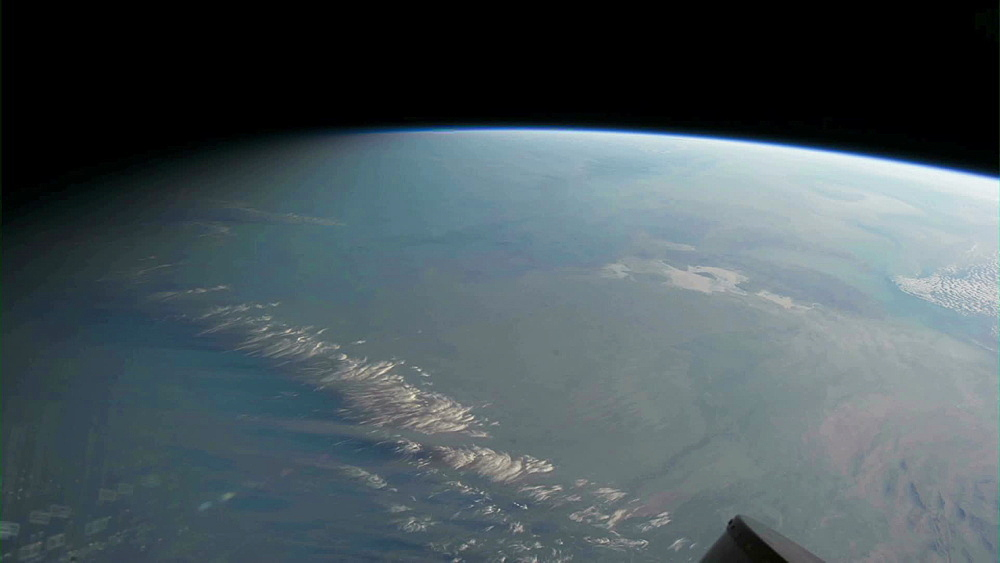 Earth from ISS