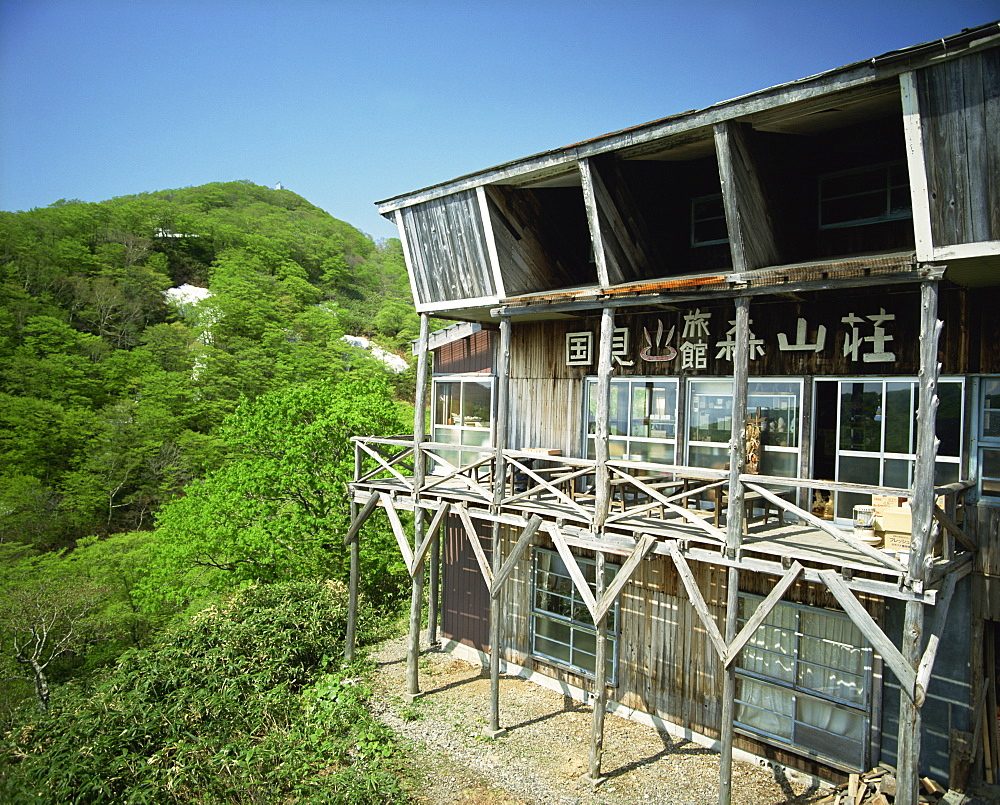 Kunimi Onsen, an old traditionally built spa hotel in the mountains, near Tazawa-ko Lake, Hachimandai National Park, Tohoku, Japan, Asia - 16-2773