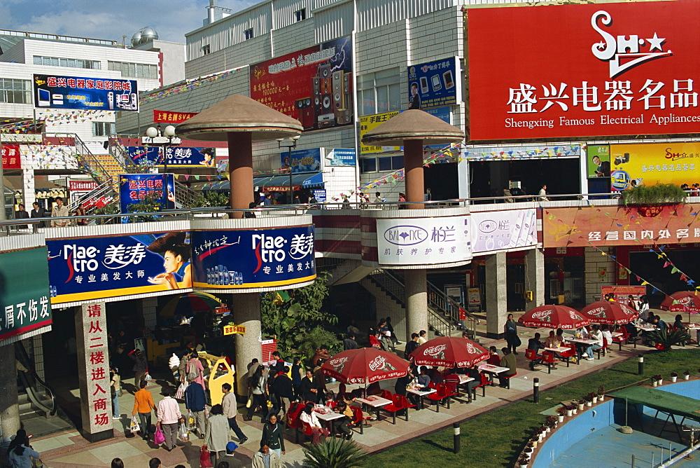 Modern shopping centre, Kunming, Yunnan, China, Asia - 188-6693