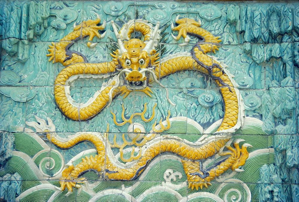 Nine Dragon Wall, Forbidden City, Beijing, China, Asia