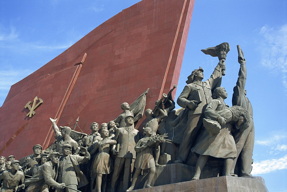 Statues of workers on Mansudae Hill Grand Monument, Pyongyang, North Korea, Asia