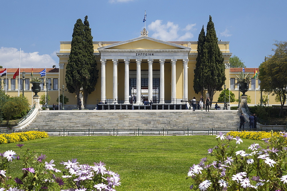 Zappeion Palace, Athens, Greece, Europe - 306-4424