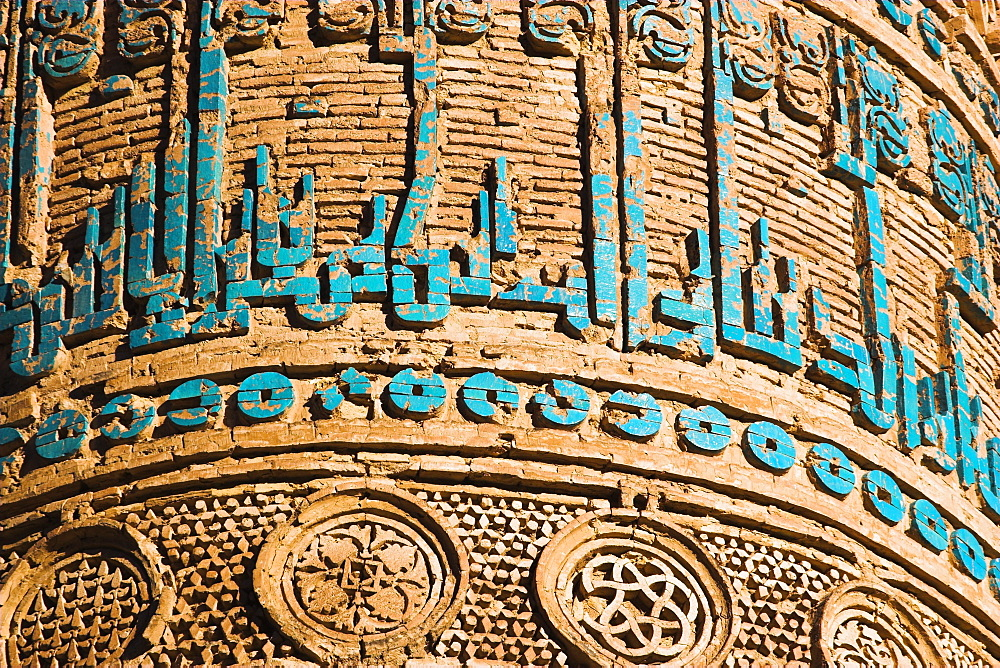 Detail of decoration on minaret dating from 12th century, including Kufic inscription in turquoise glazed tiles, Minaret of Jam, UNESCO World Heritage Site, Ghor (Ghur, Ghowr) Province, Afghanistan, Asia