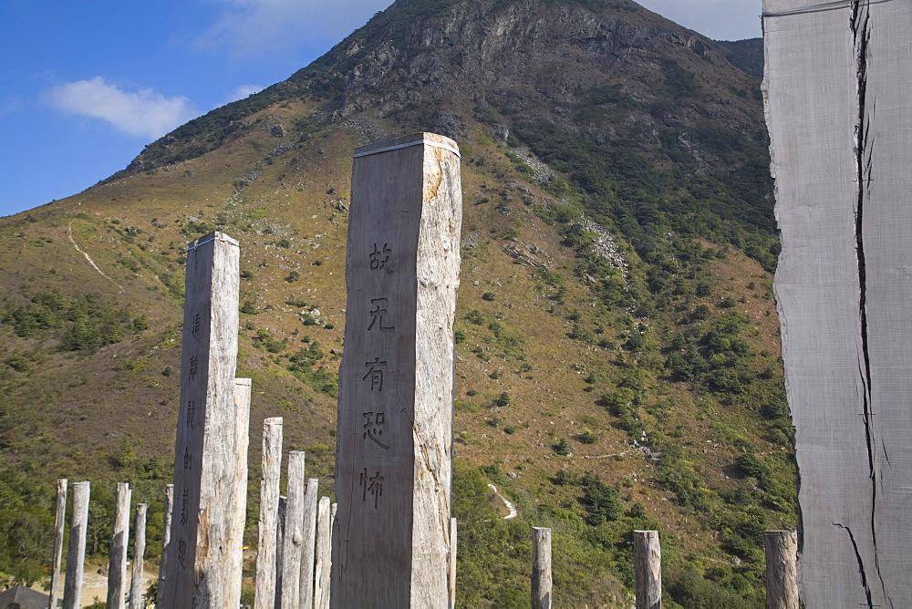 Wisdom Path near the Po Lin Monastery, Lantau Island, Hong Kong, China, Asia