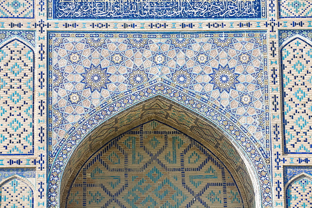 Detail of Shah-i-Zinda Necropolis, Samarkand, UNESCO World Heritage Site, Uzbekistan, Central Asia, Asia