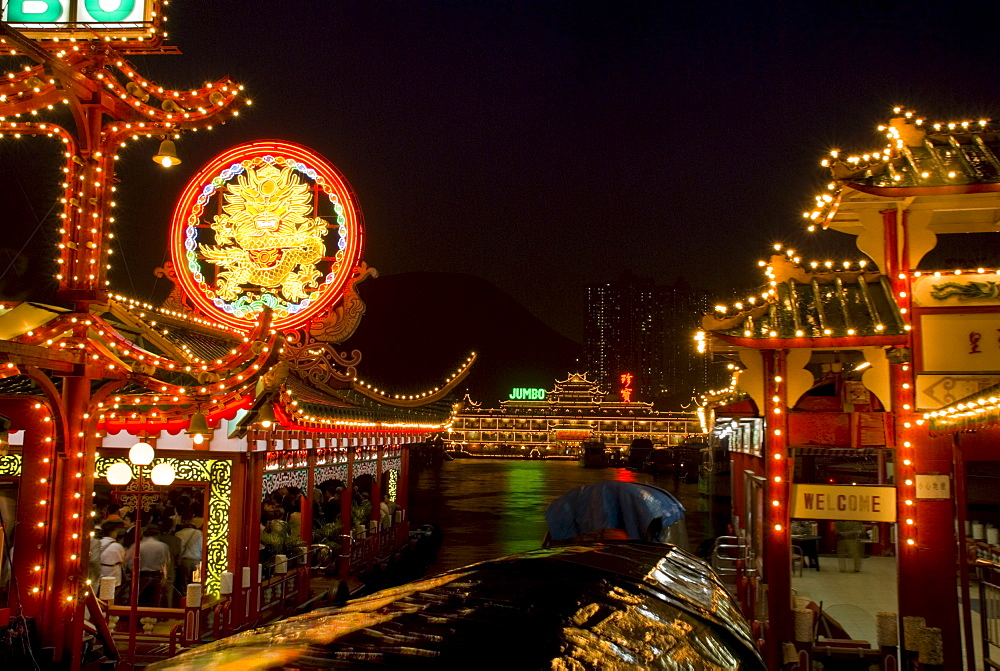 Aberdeen floating restaurant harbour at dusk, Hong Kong, China, Asia