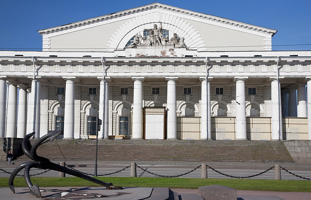 Old Stock Exchange, St. Petersburg, Russia, Europe - 377-3941