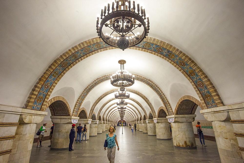 Underground metro station, Kiev, Ukraine, Europe