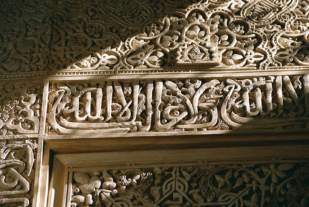 Detail of Koranic phrase in stucco, Casa Real (Royal Palace), Alhambra, UNESCO World Heritage Site, Granada, Andalucia (Andalusia), Spain, Europe