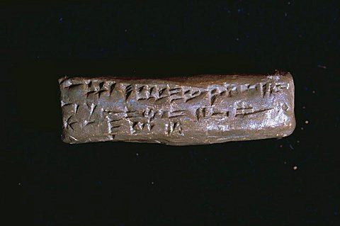 Abecedary of Ugarit, cuneiform oldest known ABC, dating from the 14th century BC, Syria, Middle East - 399-3233A