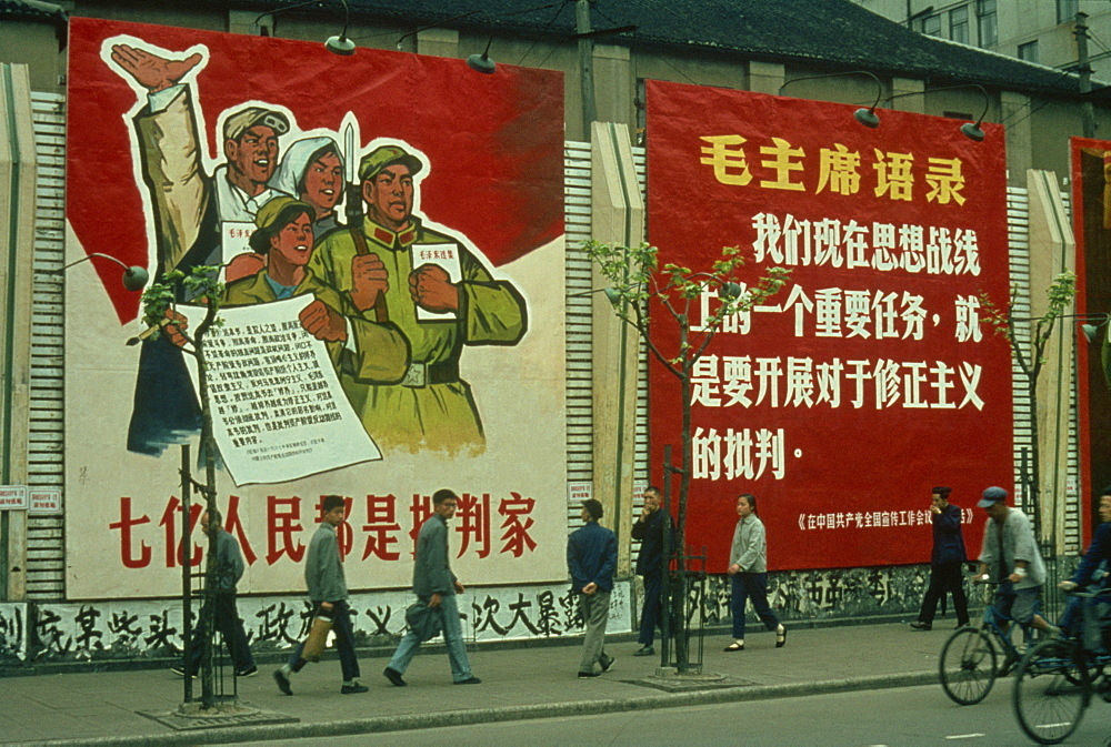 Photograph taken of posters along the Nanking Road during the Cultural Revolution in 1967, Shanghai, China, Asia - 399-3722