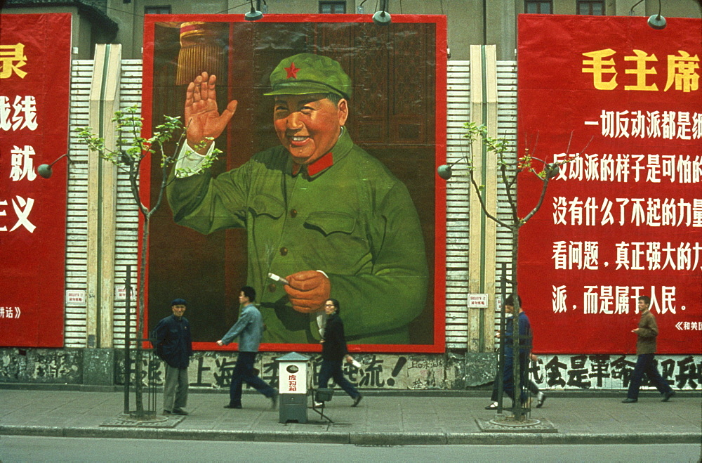 Photograph taken of posters of Mao and quotations along the Nanking Road during the Cultural Revolution in 1967, Shanghai, China, Asia - 399-3723