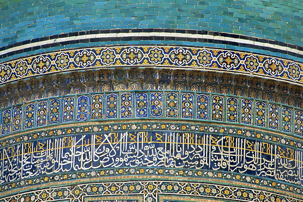 Ceramic detail, Mir-i-Arab madrasah facade, Bukhara, Uzbekistan, Central Asia, Asia