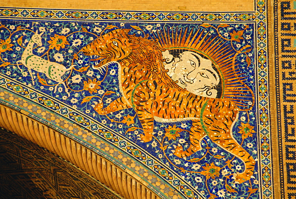 Ceramic detail, Sher Dor madressa, Registan Square, Samarkand, Uzbekistan, Central Asia