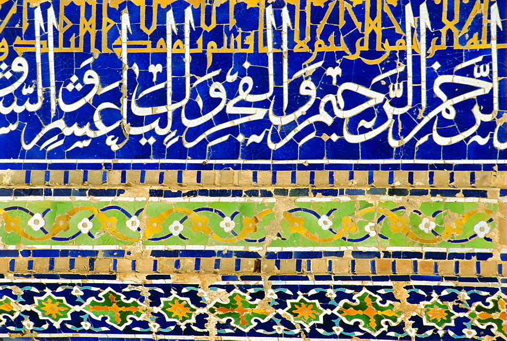 Ceramic detail, Tilla Kari madressa, Registan Square, Samarkand, Uzbekistan, Central Asia
