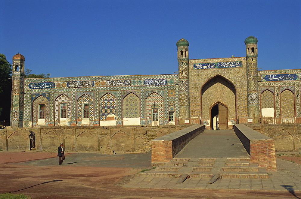 Khudayar Khan's Palace, Kokand, Uzbekistan, Central Asia, Asia