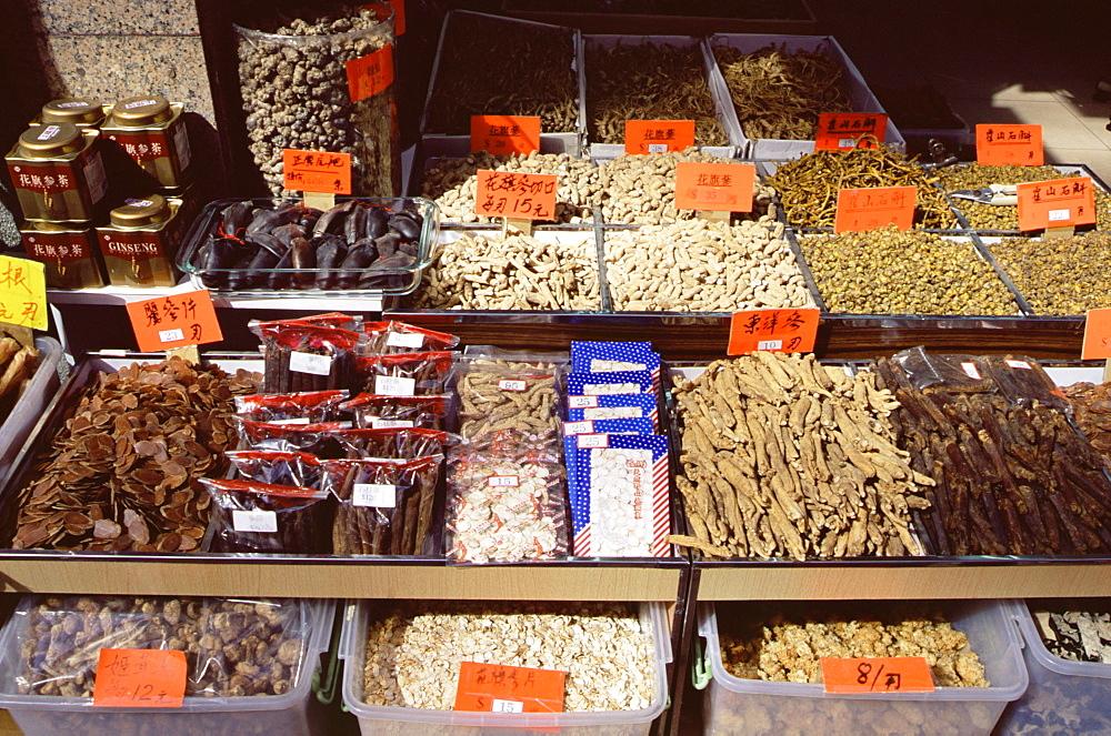 Display of dried seafood, Des Voeux Road West, Hong Kong Island, Hong Kong, China, Asia