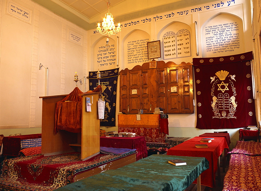 The interior of the New Synagogue in Bukhara, Uzbekistan, Central Asia, Asia