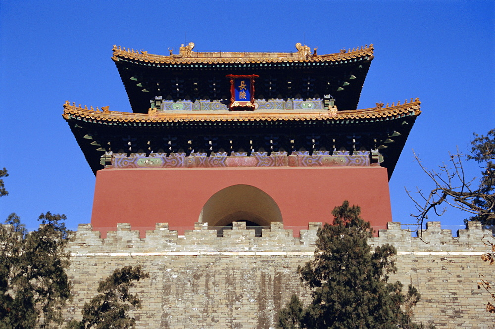 Ming Tomb, Chang Ling, Beijing, China, Asia