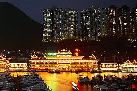 Floating restaurants, Aberdeen Harbour, Hong Kong, China, Asia