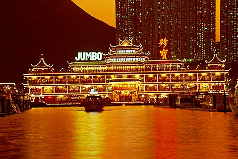 Jumbo floating restaurant illuminated at night, Aberdeen Harbour, Hong Kong, China