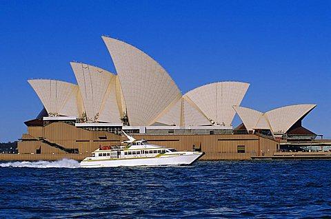 Opera House, Sydney, Australia - 645-556