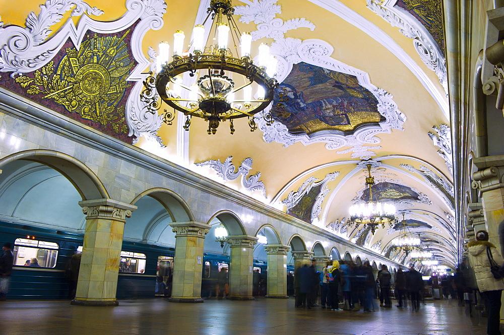 Interior of Komsomolskaya Metro Station, Moscow, Russia, Europe