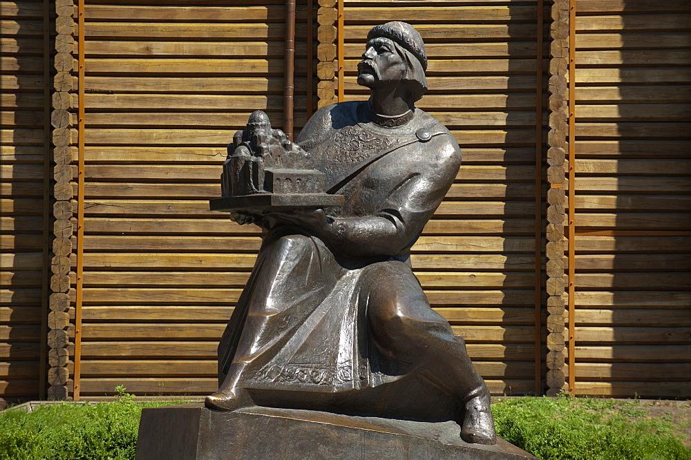 Statue of Yaroslav The Wise at The Golden Gate, Kiev, Ukraine, Europe