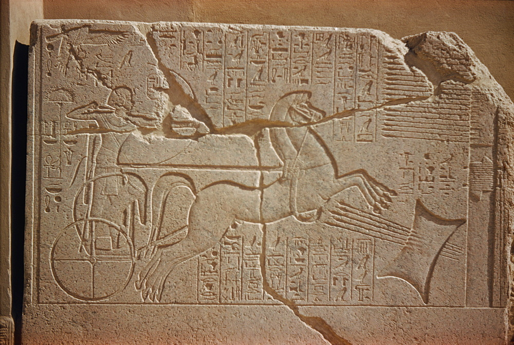 Granite slab showing Tutmose IV shooting arrows through lead pillow, Luxor Museum, Luxor, Egypt, North Africa, Africa
