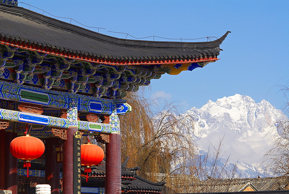 Mu Family residence, City of Lijiang, UNESCO World Heritage Site, Yunnan, China, Asia