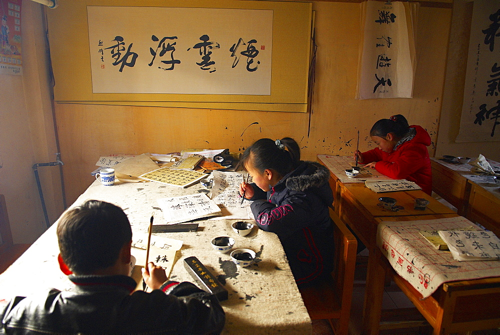 School boy, Lijiang, Yunnan Province, China, Asia