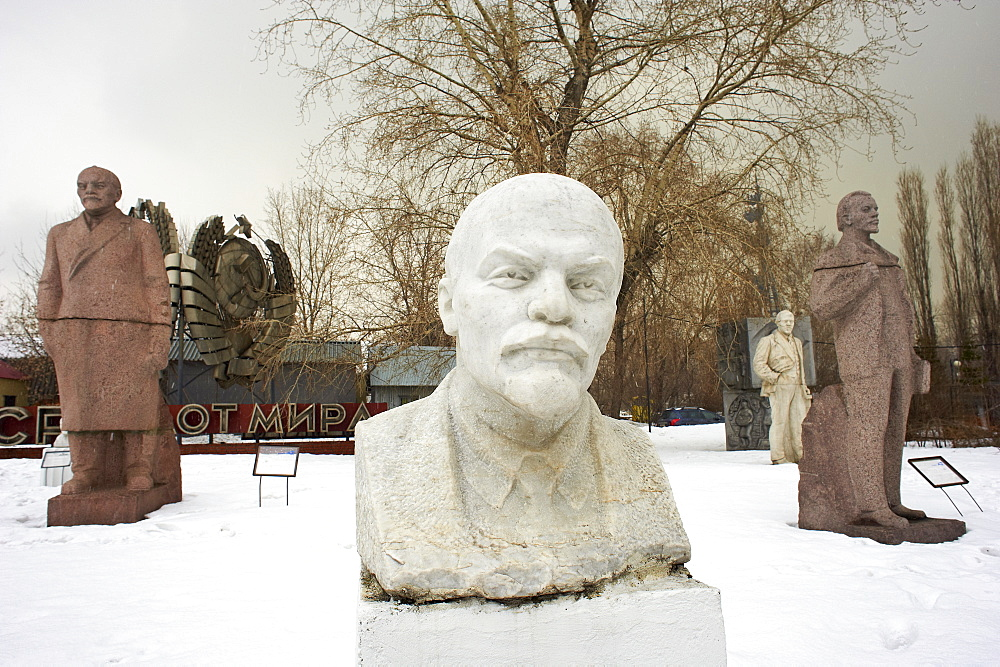 Statue of Lenin, Sculptures Park, Moscow, Russia, Europe  - 712-2647