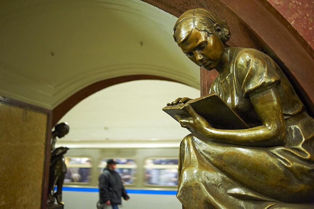Metro station Revolution Square (Ploshad Revolutsi), Moscow, Russia, Europe  - 712-2650